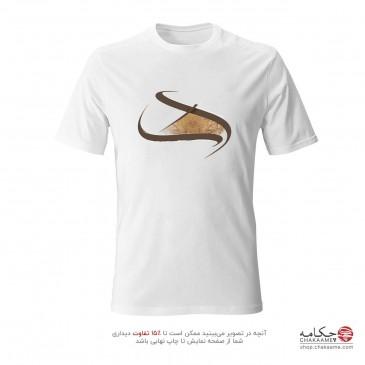 تی شرت طرح ه - کد 990400