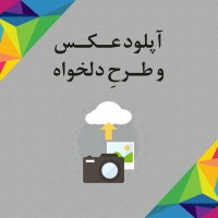 Upload Your Image for Art board