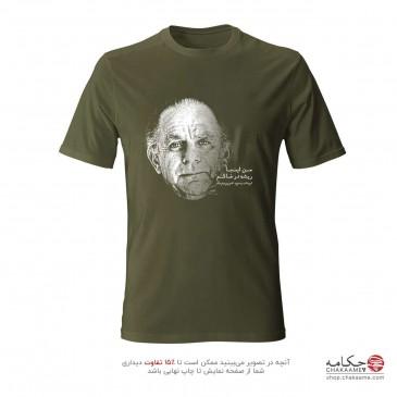 تی شرت طرح شعر فریدون مشیری