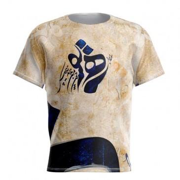 تی شرت تمام چاپ یار همنفس