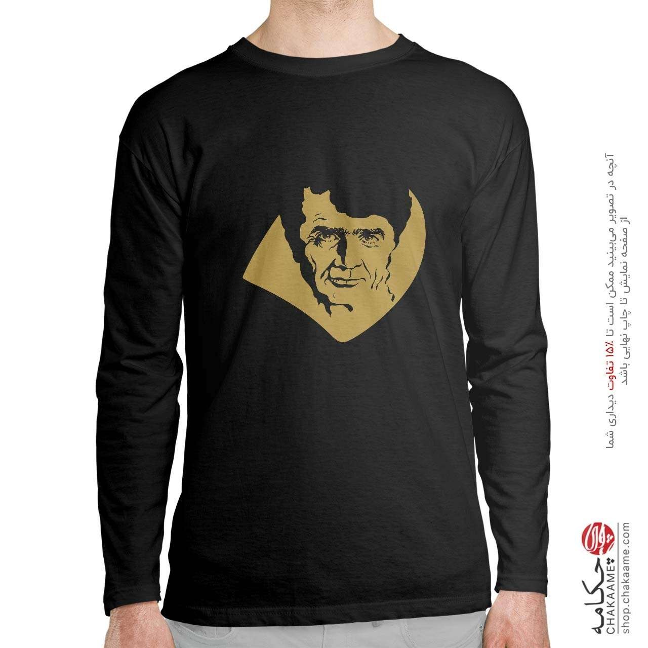 تی شرت آستین بلند طرح چهره استاد شجریان