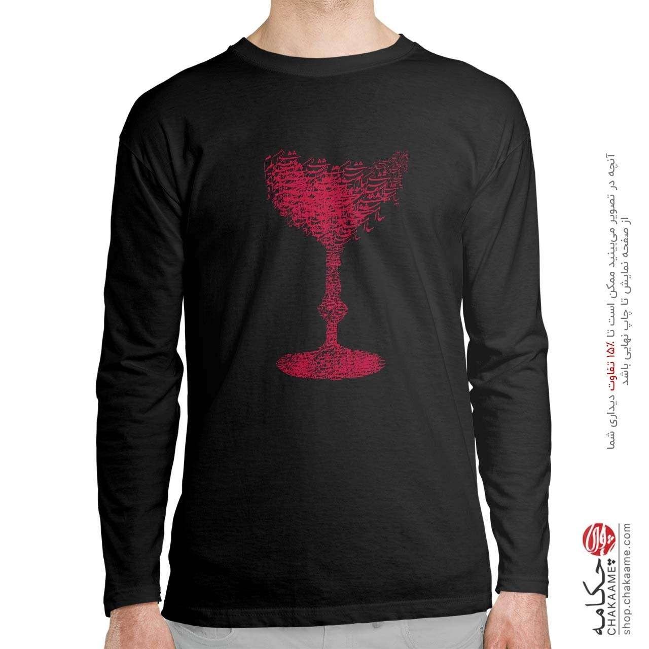 تی شرت آستین بلند طرح جام شراب