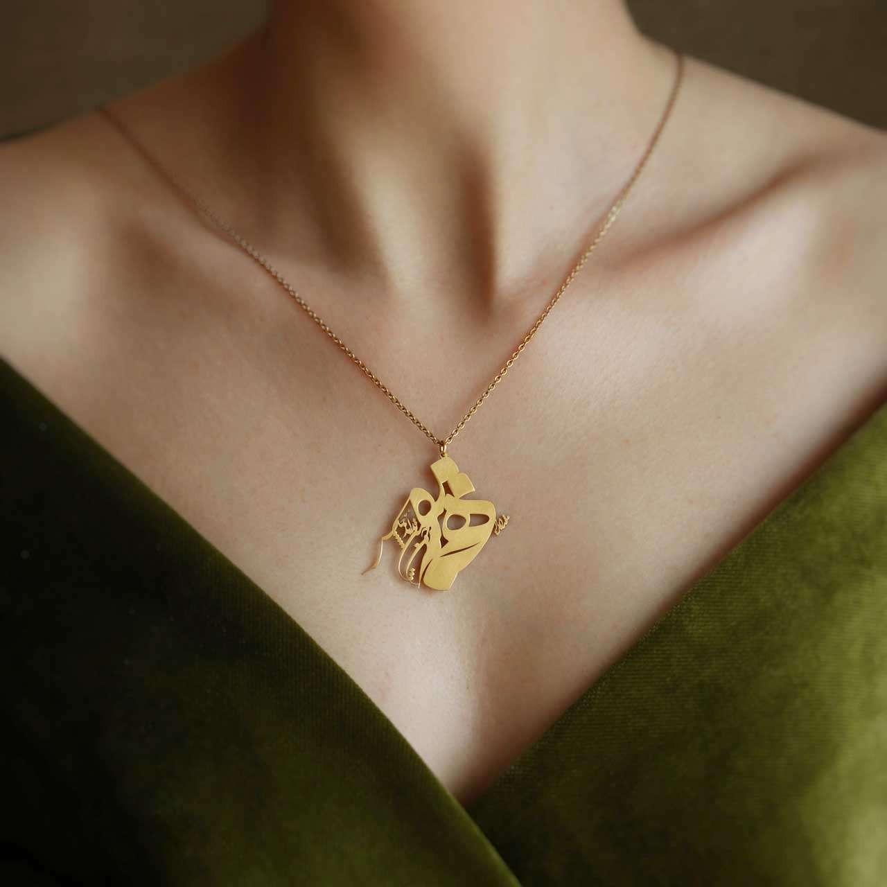 گردنبند طرح یار همنفس - نقره با روکش طلا