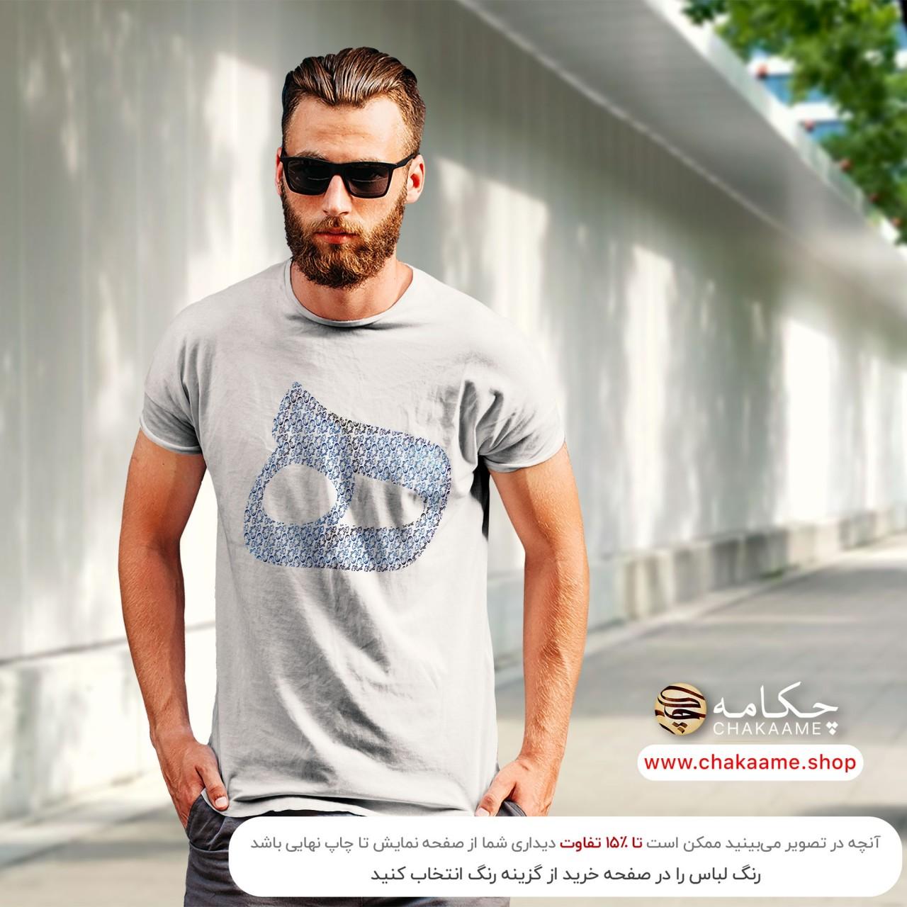 تی شرت طرح ه از هیچ