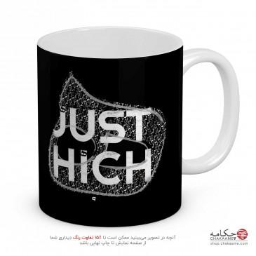 لیوان طرح Just Hich - هیچ - ه