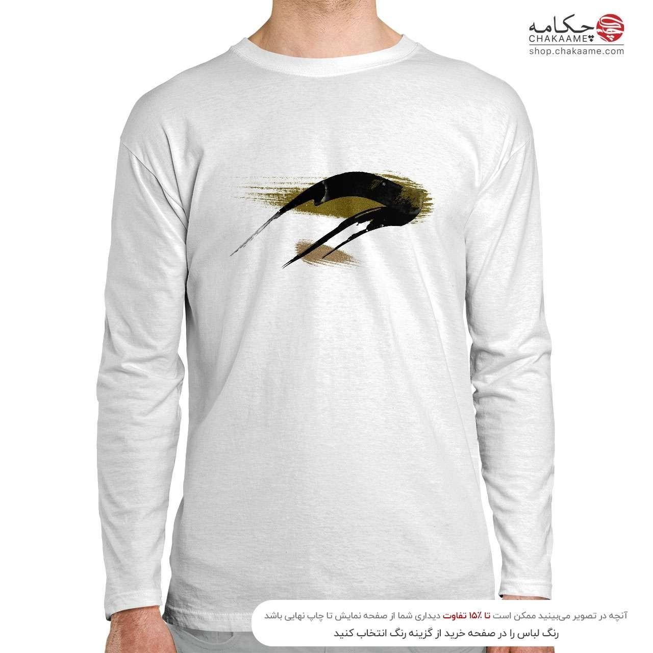 تیشرت آستین بلند - طرح خوشنویسی فارسی...