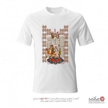 تی شرت طرح شاهنامه