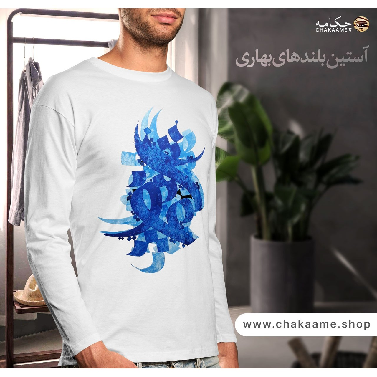 تی شرت آستین بلند طرح نقاشیخط کد 23