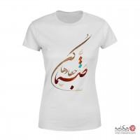 Chakaame T-Shirt code 970709