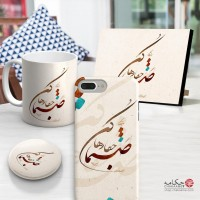 Persian Calligraphy Gift Pack - code 970709