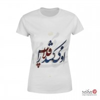 Gholab - Chakaame T-Shirt