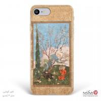 کاور گوشی کتاب خطی بوستان سعدی - کد ۵