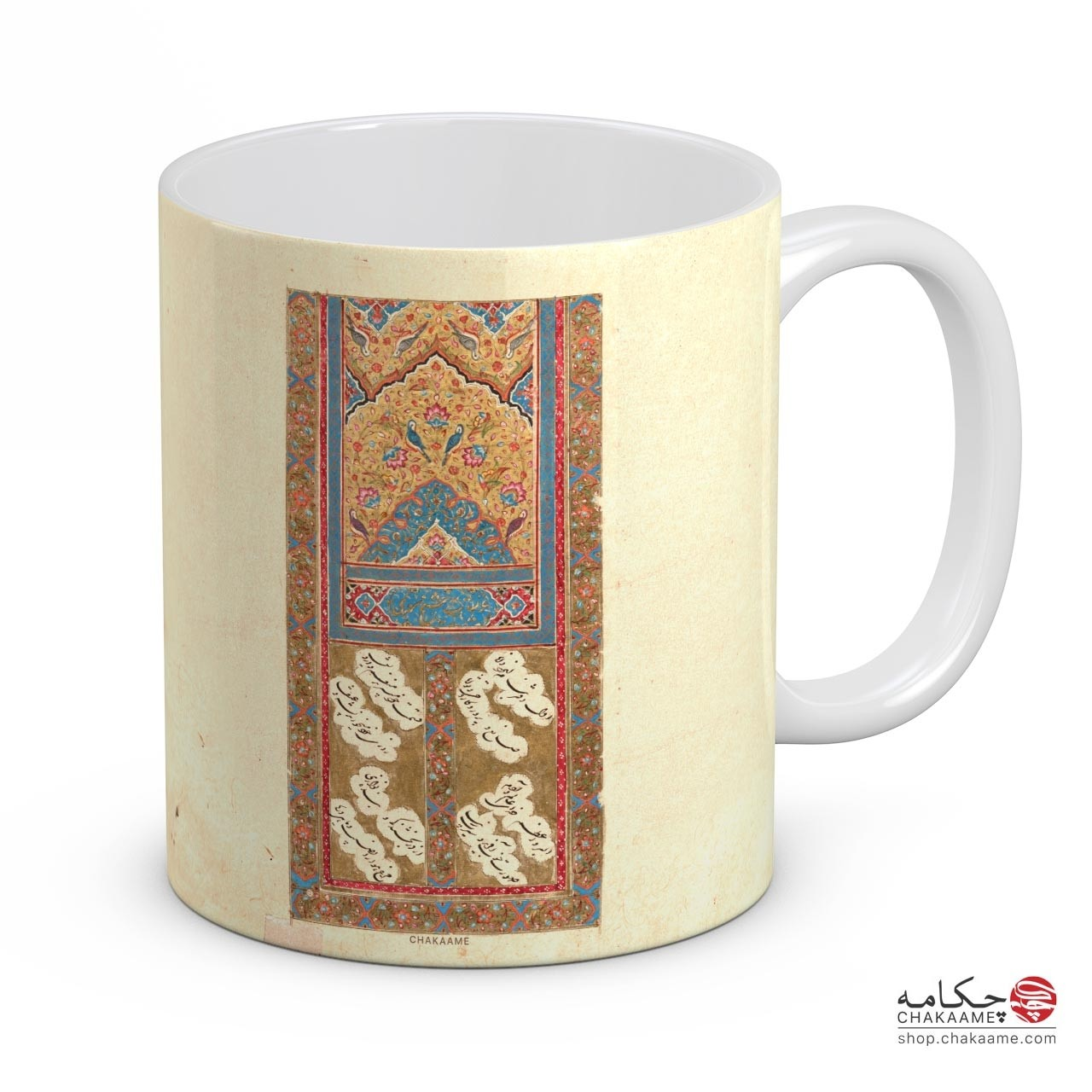 لیوان با طرح کتاب خطی سعدی - کد 6