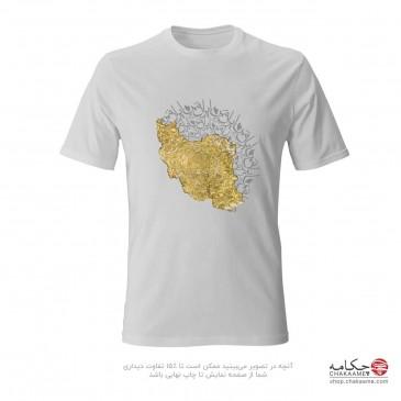 تی شرت طرح ایران من