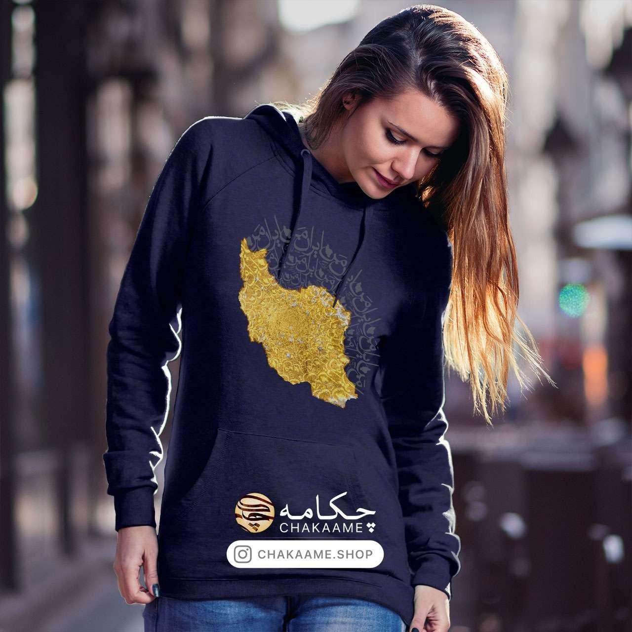 هودی طرح ایران من