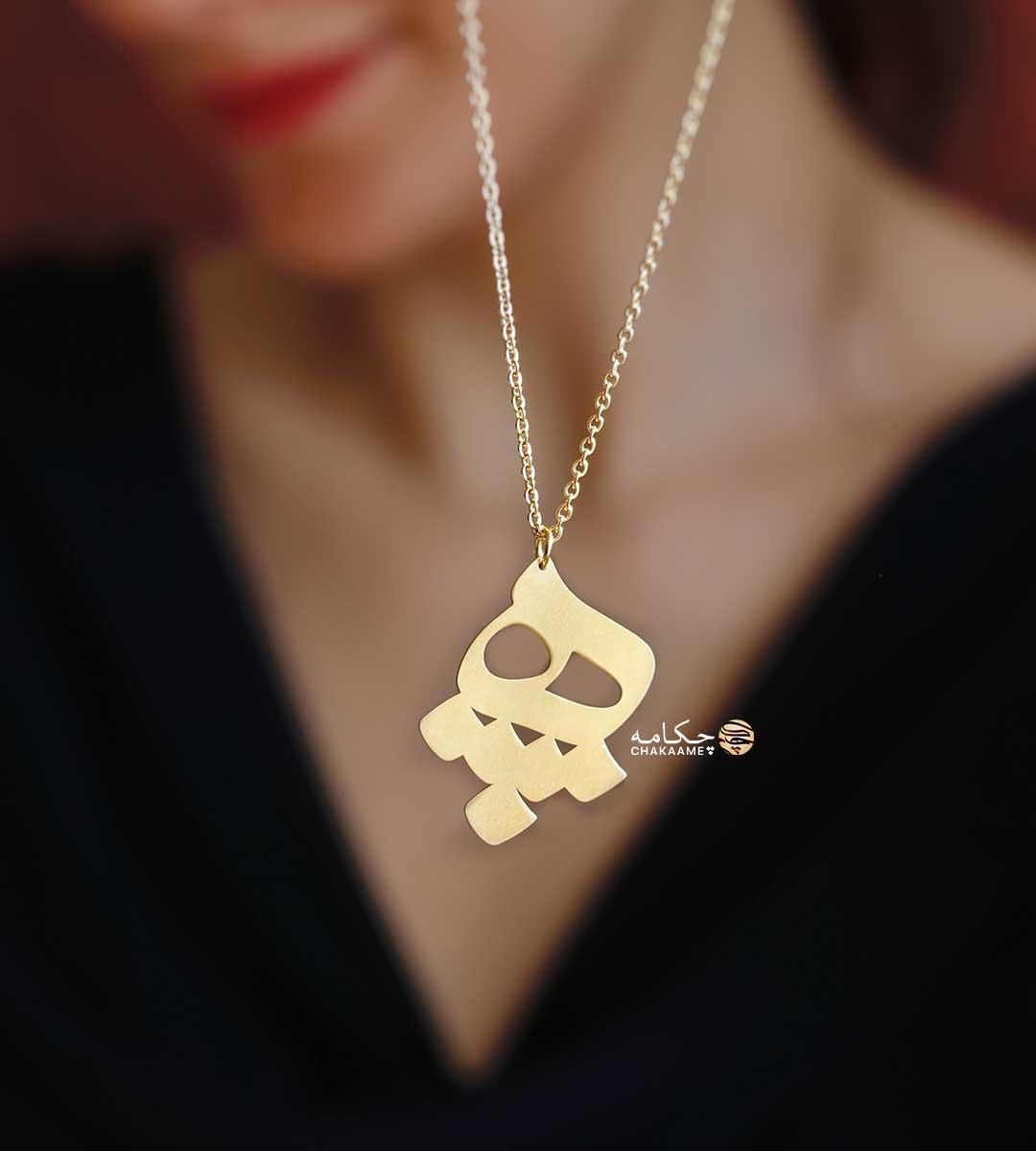 گردنبند طلا - چکامه